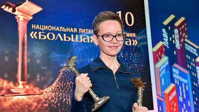 Яхина Гузель