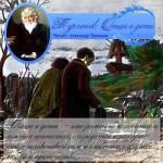 Иван Тургенев. Отцы и дети (роман). Купить или скачать аудиокнигу бесплатно