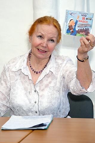 Телегина Татьяна